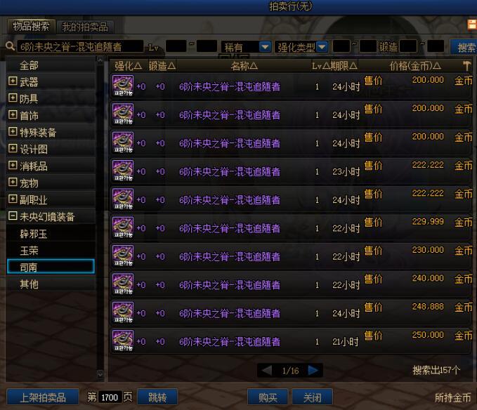 6阶段司南.jpg