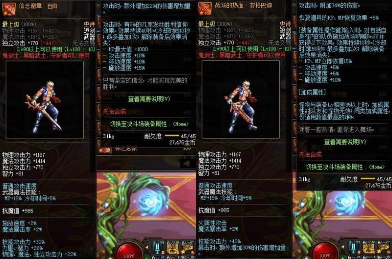 短剑01.jpg