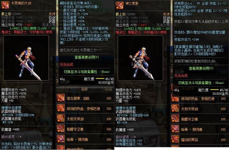 巨剑01.jpg