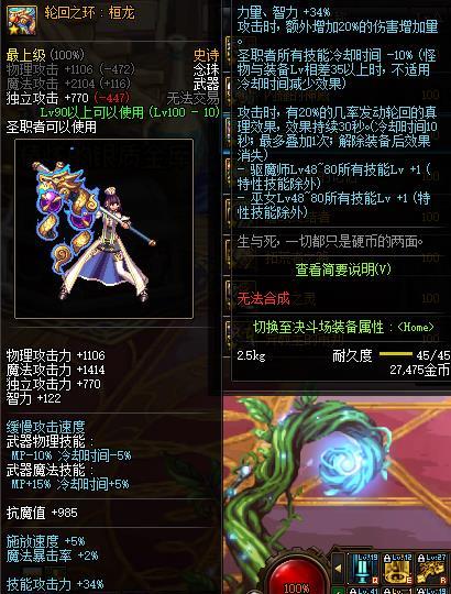 念珠01.jpg
