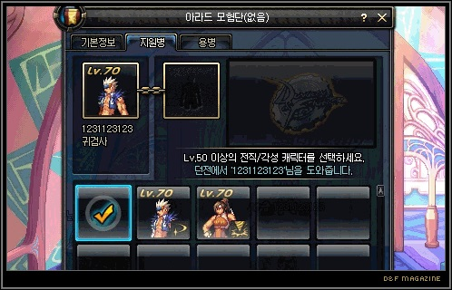 支援兵系统01.jpg