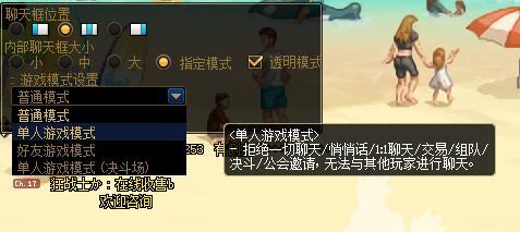 QQ截图20200719084106.jpg