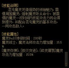 QQ截图20210203095135.png